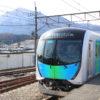 西武鉄道S-TRAIN