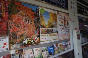 西武鉄道花さんぽポスター1