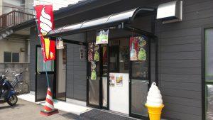 アイスクリーム販売中