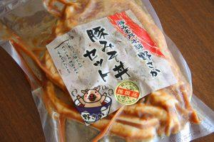 豚ロース漬け(5枚・約400g)